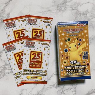 ポケモン(ポケモン)のポケモンカード 25th ANNIVERSARY COLLECTION(Box/デッキ/パック)