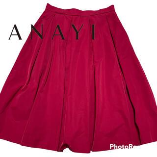 アナイ(ANAYI)のANAYI アナイ フレアスカート(ひざ丈スカート)