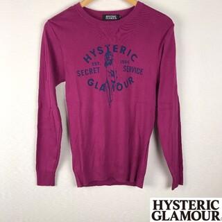 ヒステリックグラマー(HYSTERIC GLAMOUR)の美品 ヒステリックグラマー 長袖カットソー ピンク サイズS(Tシャツ/カットソー(七分/長袖))