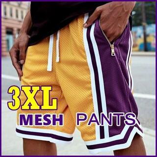 メンズ メッシュ ハーフパンツ バスケ 半パン レイカーズカラー 3XL
