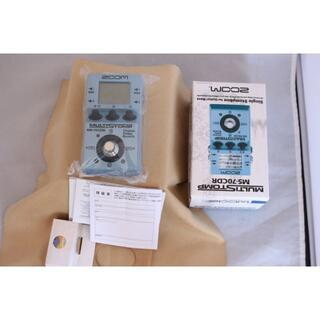 Zoom - Multi Stomp MS-70CDR New