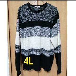 アベイル(Avail)のメンズ  セーター  4L(ニット/セーター)