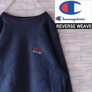 チャンピオン(Champion)の【90s USA産】ネイビー 刺繍ロゴ リバースウィーブ チャンピオン(スウェット)