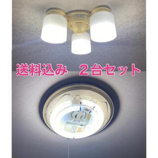 ミツビシデンキ(三菱電機)の【送料込み】 三菱電機   シーリングライト 2台セット 照明 天井照明 室内灯(天井照明)