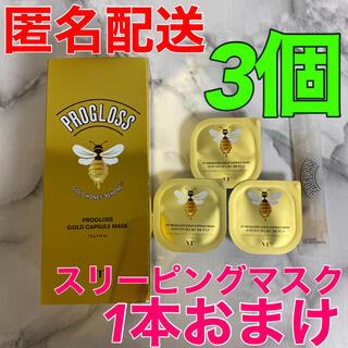 VT★プログロスゴールドカプセルマスク3個!韓国コスメ プロポリス パック(パック/フェイスマスク)