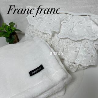 フランフラン(Francfranc)のフランフラン レーナスロー ホワイト 膝掛け ふわふわ(毛布)