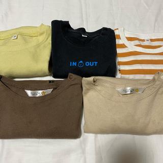 フタフタ(futafuta)のフタフタ 無印良品 ロンT 5枚セット 保育園用 男女兼用(Tシャツ/カットソー)