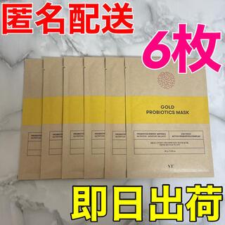 VT★ゴールドプロバイオティクスマスク6枚!韓国コスメ フェイスパック(パック/フェイスマスク)