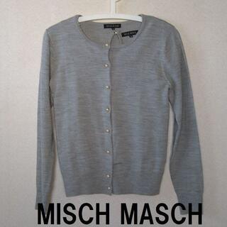 ミッシュマッシュ(MISCH MASCH)の★格安 MISCH MASCH(ミッシュマッシュ) アンサンブル グレー★(アンサンブル)