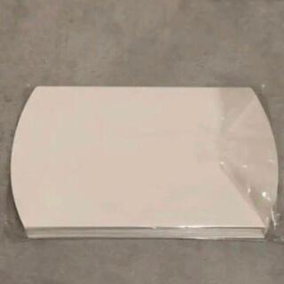 ムジルシリョウヒン(MUJI (無印良品))のギフト ラッピング 包装 梱包 プレゼント ケース(ラッピング/包装)