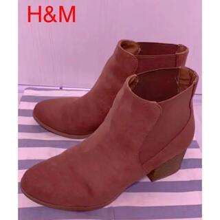 エイチアンドエム(H&M)の★h&m ピンクブラウン ショートブーツ スエード調 39 美品(ブーツ)