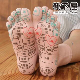 クツシタヤ(靴下屋)の五本指ソックス レディース 靴下 TABIO LEG LABO 足裏ツボプリント(ソックス)
