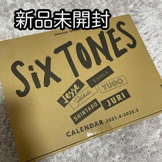 Johnny's - SixTONES カレンダー 2021