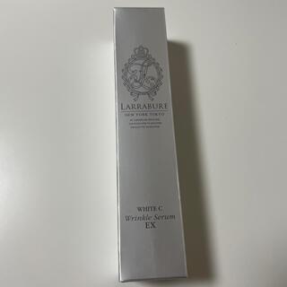 ララビュウ ララビュール ホワイトC リンクルセラム 美容液 クリーム セラム