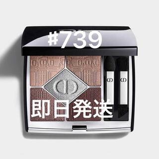 Dior - ディオール 739