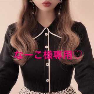 GRL - 【今季新作】ウェーブ襟配色ショート丈ニットトップス