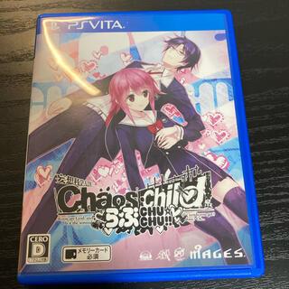 プレイステーションヴィータ(PlayStation Vita)のカオスチャイルド らぶchu☆chu!! Vita(携帯用ゲームソフト)