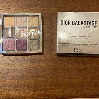 Dior - Dior ディオールバックステージアイパレット 限定色 005 プラム