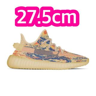 adidas - adidas Yeezy Boost 350 V2 MX OAT 27.5 cm