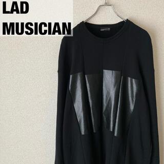 ラッドミュージシャン(LAD MUSICIAN)のLAD MUSICIAN  ラバープリントスウェット 2016ss(スウェット)