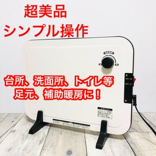 超美品 山善ヤマゼン パネルヒーター DP-SB167