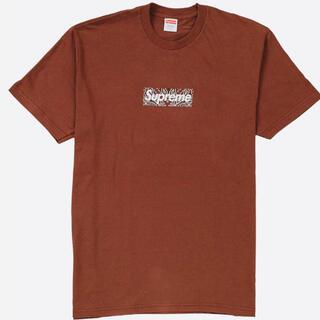 Supreme - Supreme Bandana Box Logo Tee Brown S