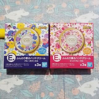 バンダイ(BANDAI)の一番コフレ 星のカービィ コフレ コレクション E賞 ハンドクリーム 2個セット(ハンドクリーム)
