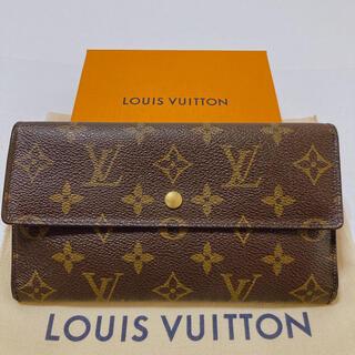 LOUIS VUITTON - 【LOUIS VUITTON】ルイヴィトン  長財布 インターナショナル