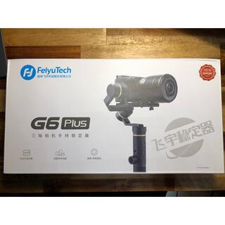 Feiyu Tech製 G6 plus