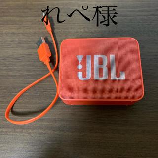 Herman Miller - JBL GO2 オレンジ Bluetoothスピーカー 防水