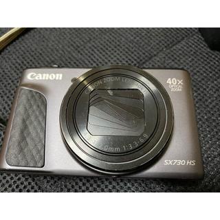 Canon - Canon PowerShot SX730 HS BK