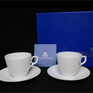 ロイヤルコペンハーゲン(ROYAL COPENHAGEN)のロイヤルコペンハーゲン ホワイトフルーテッド ハーフレース カップ&ソーサー  (食器)