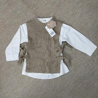 petit main - プティマイン ニットベスト バンドカラーシャツ 100