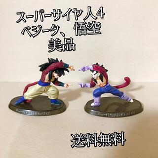 ドラゴンボール - 【美品】ドラゴンボールGTフィギュア超造形魂フュージョン  悟空 ベジータ