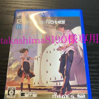 PlayStation Vita - ロボティクス・ノーツ エリート Vita