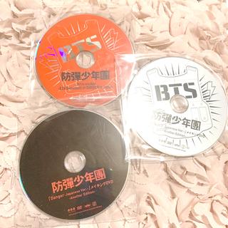 防弾少年団(BTS) - BTS タワーレコード限定 非売品 メイキングDVD3枚セット💿早い者勝ち‼️