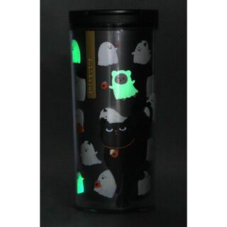 Starbucks Coffee - 【スターバックス】ハロウィン2021タンブラーグローインザダーク355m