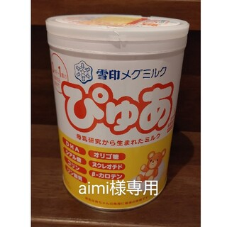 ユキジルシメグミルク(雪印メグミルク)の雪印メグミルク ぴゅあ 820g 1缶(その他)