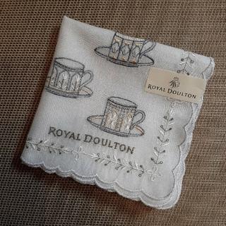 ロイヤルドルトン(Royal Doulton)のロイヤルドルトン ハンカチ(ハンカチ)