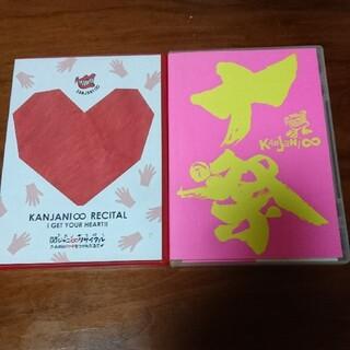 関ジャニ∞ DVD セット リサイタル、十祭
