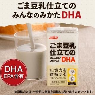 ニッスイ ごま豆乳仕立てのみんなのみかたDHA 10本