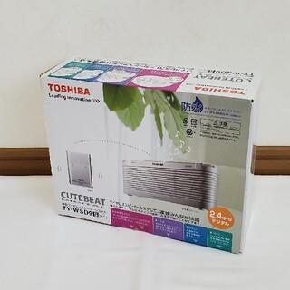 東芝 - TOSHIBA TY-WSD9 防水ワイヤレススピーカーシステム