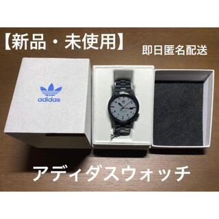 adidas - 【新品・未使用】アディダス ADIDAS 腕時計 CJ6312