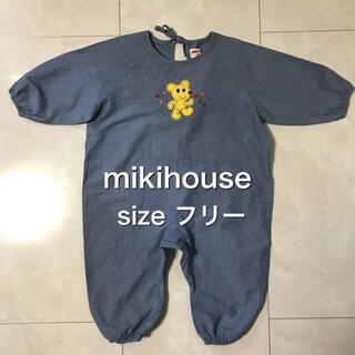 ミキハウス(mikihouse)のmikihouse お砂場着、スモッグ フリーサイズ(その他)