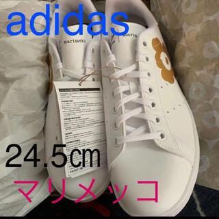 adidas - adidas marimekko アディダス  マリメッコ スタンスミス