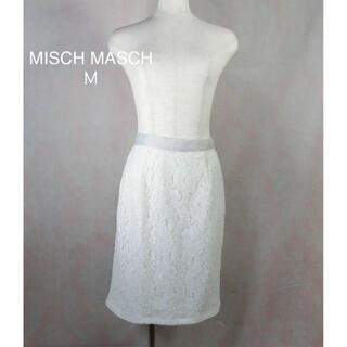 ミッシュマッシュ(MISCH MASCH)のMISCH MASCH スカート 秋冬 白刺繡透かしレース(ひざ丈スカート)