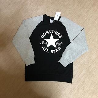 CONVERSE - トレーナー 160 スウェット コンバース