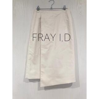 FRAY I.D - 【FRAY I.D】オーバーラップ ペンシルスカート ホワイト
