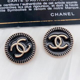 CHANEL - CHANEL ブラックボタン2個 刻印入り