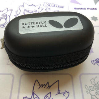BUTTERFLY - 卓球ピン球ケース ボールケース 卓球用品